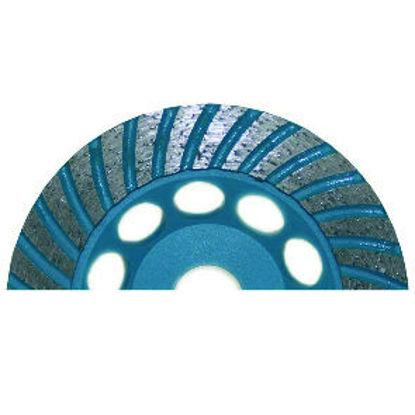 Billede af Diamantkopsten 125 mm AktivCut Turbo