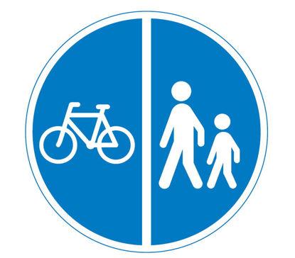 Billede af Påbudstavle D26 Gangsti/cykelsti